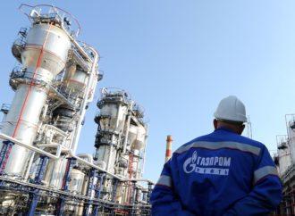 Niska cijena gasa oborila Gaspromove prihode