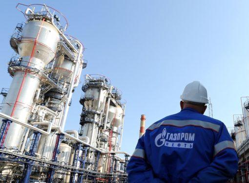 Gazprom povećao isporuke plina za Veliku Britaniju, Njemačku i Holandiju