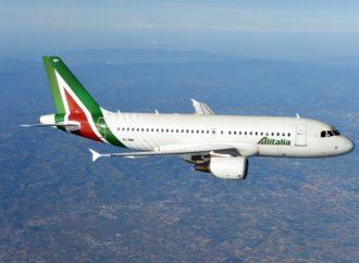 Alitalija ostaje bez 2.000 radnih mjesta