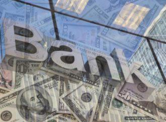 Gdje su najsigurnije banke?