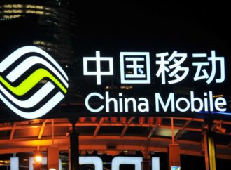 China Mobile iduće godine započinje s testiranjem 5G mreža