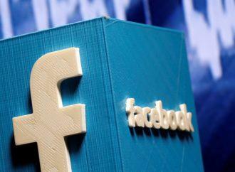 """Gugl i Fejsbuk """"gospodari"""" oglašavanja"""