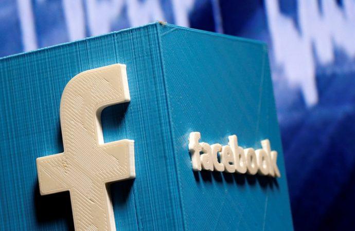 Facebook otvara novo sjedište kompanije u Londonu