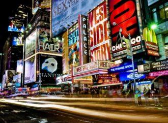 Najskuplje shopping ulice na svijetu