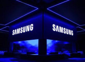 Samsung zabilježio rekordni kvartalni profit