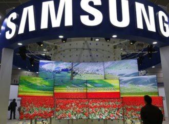 Samsung uspješno testirao prototip 5G mreže sa China Mobileom