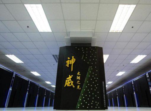 Japanaci prave najmoćniji superkompjuter na svijetu