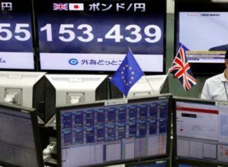Svjetske berze: Najbolji period za banke od 2009. godine