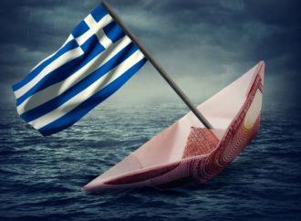 Grčka dobila kratkoročne olakšice od eurozone
