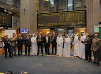 Rađa se arapski bankarski div