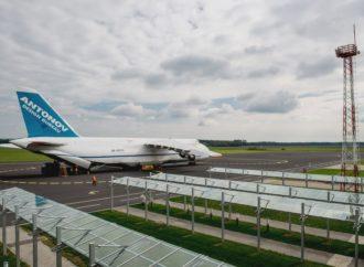 Holandski SHS Aviation novi vlasnik mariborskog aerodroma