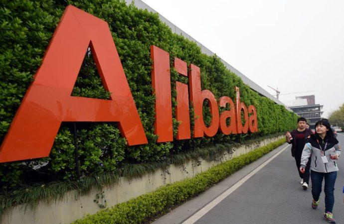 SAD: Alibaba se opet našao na crnoj listi