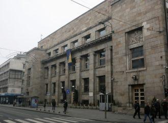 Dobit Centralne banke BiH više nego prepolovljena