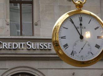Credit Suisse uvela negativne kamatne stope na depozite veće od 2 miliona dolara