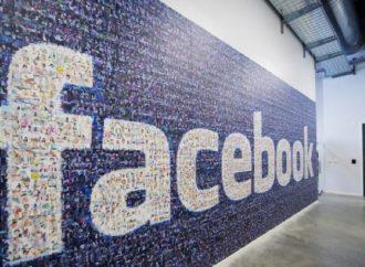 Facebook na rekordnom nivou nakon objave rezultata