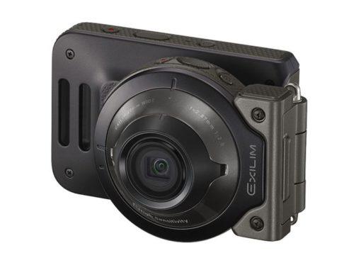 Casio fotoaparat sa 1.9 megapiksela dizajniran da snima u mraku