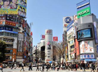 Japan se muči sa deflacijom, nezaposlenost porasla