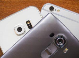Apple i LG sarađuju na 3D tehnologiji za kamere