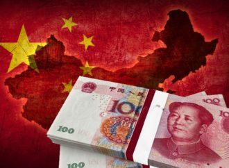 Devizne rezerve Kine najniže za šest godina