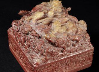 Kineski carski pečat prodat za 21 milion eura