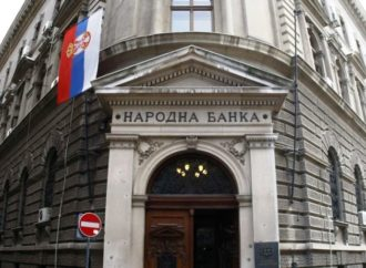 Dobit banaka u Srbiji porasla za 23,1 odsto za devet mjeseci