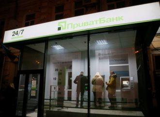 Nacionalizovana najveća ukrajinska banka