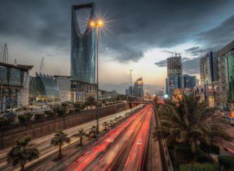 Saudijska Arabija prestaje da investira u Ameriku
