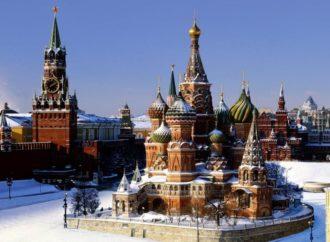 Rusija gradi akrobatski centar vrijedan 30 milijardi dolara
