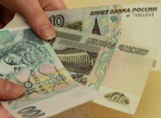Antiruske sankcije ojačale rusku ekonomiju