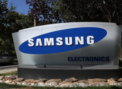Samsung predstavio rastegljivi OLED displej