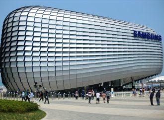 Akcije Samsunga dostigle rekordno visok nivo