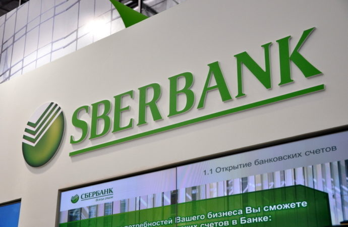 Sberbank proglašena za najbolju banku u Rusiji