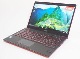 Fujitsu LifeBook UH75/B1 najlakši laptop na svijetu