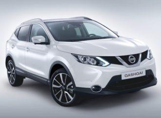 Nissan Qashqai slavi deset godina postojanja