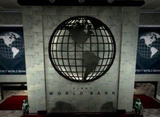 Svjetska banka očekuje snažan rast cijena energije i metala u 2017. godini
