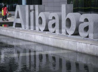 Alibaba sprema svoj odgovor na Amazon Echo