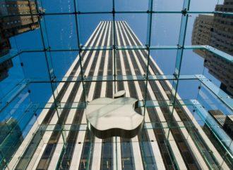 """""""Apple"""" se pridružio partnerstvu za vještačku inteligenciju"""