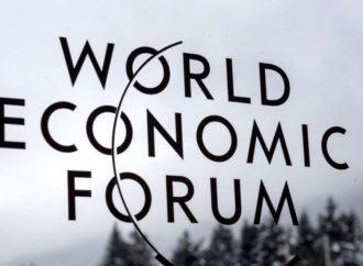 Davos: Menadžeri optimistični za 2017. godinu