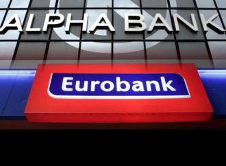 Najavljena prodaja svih grčkih banaka u Srbiji