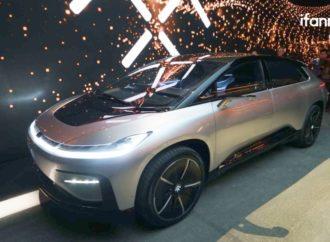 Faraday Future predstavio svoj prvi električni automobil