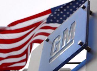 General Motors ulaže dodatnih milijardu dolara u SAD