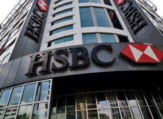 HSBC seli 1.000 radnih mjesta iz Londona u Pariz