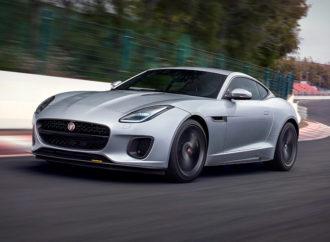 Jaguarova ponuda za F-type proširena modelom 400 Sport Launch Edition