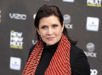 Dizni će nakon smrti princeze Leie dobiti 67 miliona dolara