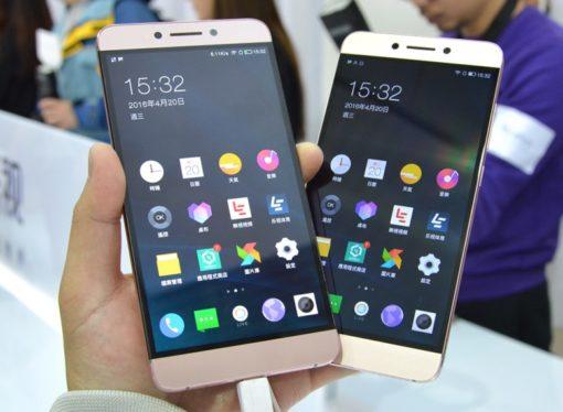 """Kineski """"LeEco"""" priprema telefon sa čak 4 kamere"""