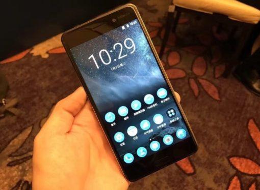 Nokia ponovo na tržištu smartfona, predstavljen novi uređaj