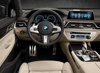 BMW oprezan uprkos rastu profita