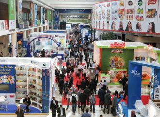 Sedam bh. kompanija izlaže na sajmu hrane i pića u Dubaiju
