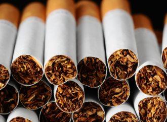 Tržište cigareta prepolovljeno u odnosu na 2008. godinu