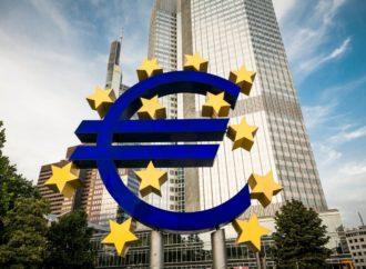 Dobit Evropske centralne banke 1,19 milijardi eura